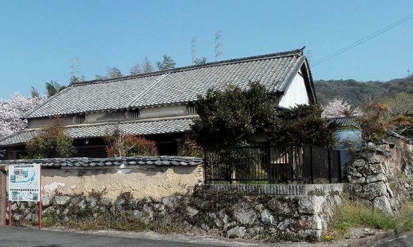 社会人のための日本史講座 イベント画像3