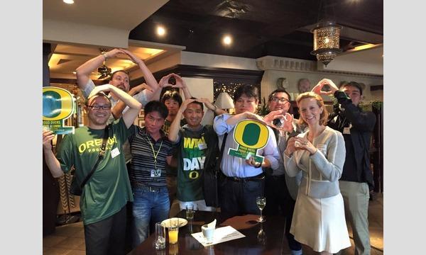 2016年度オレゴン大学日本同窓会パーティー Univ of Oregon Alumni Japan Party イベント画像1