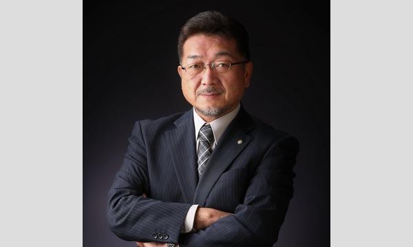 新潟大家の会 ~冬のイベント2020 第弐段~ イベント画像3
