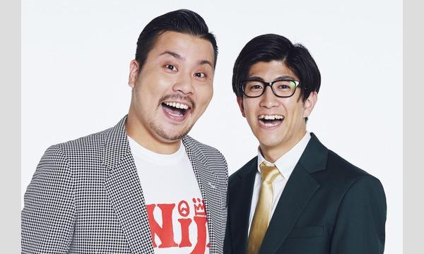 虹孔雀の新ネタ&トークライブ配合〜2回目〜 in東京イベント