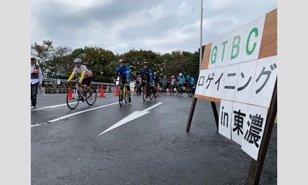 GTBCサイクルロゲイニングin美濃加茂2019 イベント画像2