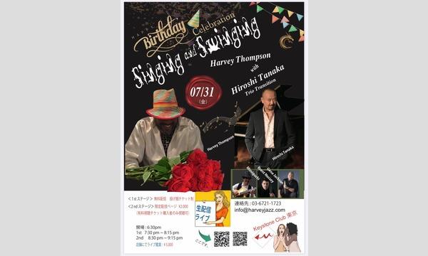 HarveyThompson Singing&Swinging with HiroshiTanaka イベント画像1