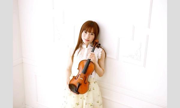 寺沢希美&山下詩織 Duo Concert~オール・モーツァルト・プログラム~ イベント画像1