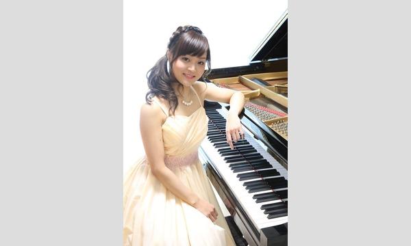 山下詩織 Piano Resort 〜Xmas Tea Time Concert〜