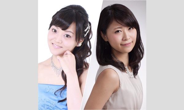 山下詩織&降旗真理子 Piano Joint Concert in東京イベント
