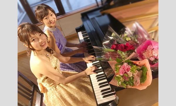 中矢美里&山下詩織 Piano Joint Concert