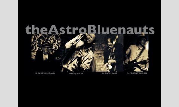theAstroBluenauts LIVE at ラブミー牧場 in 仙台 イベント画像2