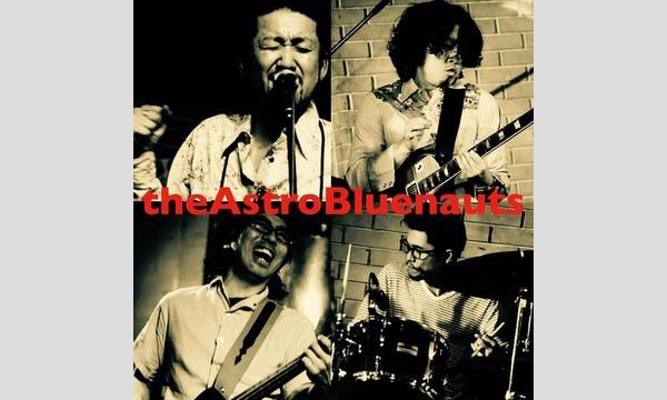 theAstroBluenauts LIVE at ラブミー牧場 in 仙台 イベント画像3