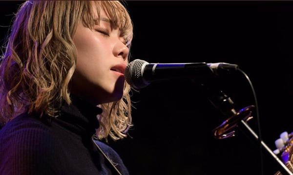 【NACK5 LIVE CLIP】 #004 古川愛理 ドキュメンタリートーク&スタジオライブ 11/14(土)公開 イベント画像1