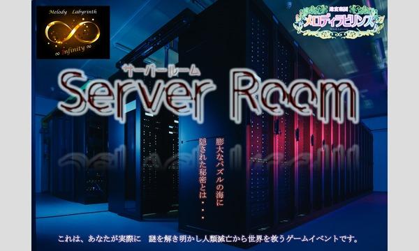 メロディラビリンス∞第17回公演【Server Room】(2020年2月再演) イベント画像1