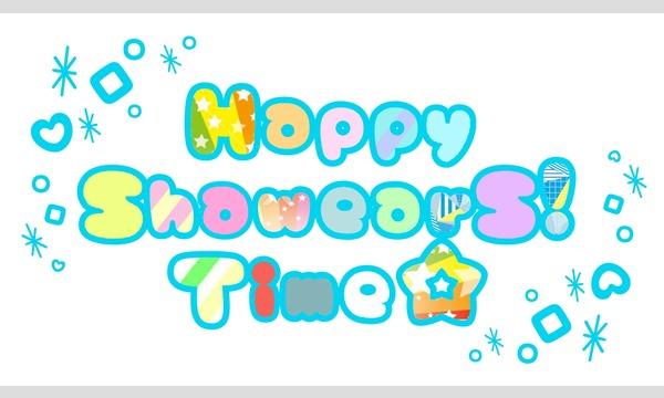 Happy  ShawearS! Time☆ 〜ShawearS!ワンマンライブ〜 2部(夜の部) イベント画像2