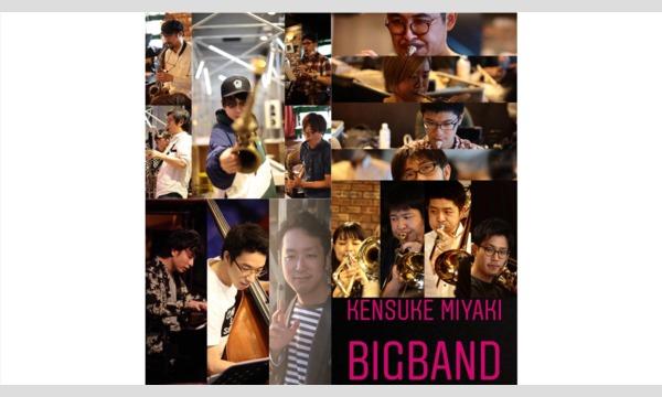 KENSUKE MIYAKI BIGBAND イベント画像1
