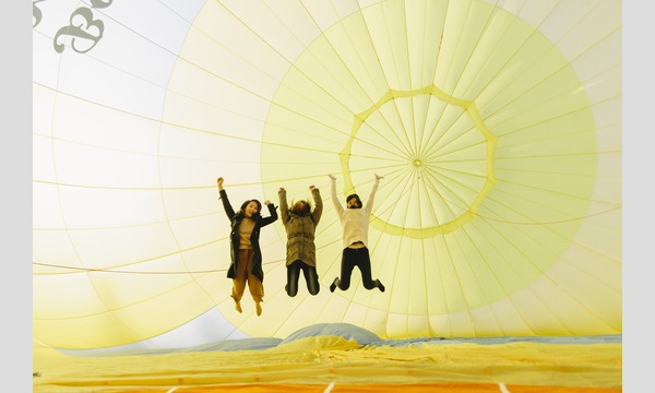 Winbal.club Hotairballoon Flight Experience イベント画像1