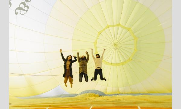熱気球体験 BalloonWorkshop イベント画像2