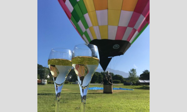 Winbal.club Hotairballoon Flight Experience イベント画像3