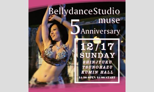 BellyDanceStudio  muse発表会5thanniversary in東京イベント