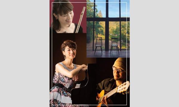 黒江の音楽室から Season II-5 「センチメンタルなソワレ」 イベント画像1