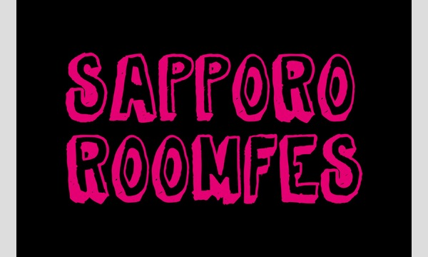 SAPPORO ROOM FES 2 イベント画像1