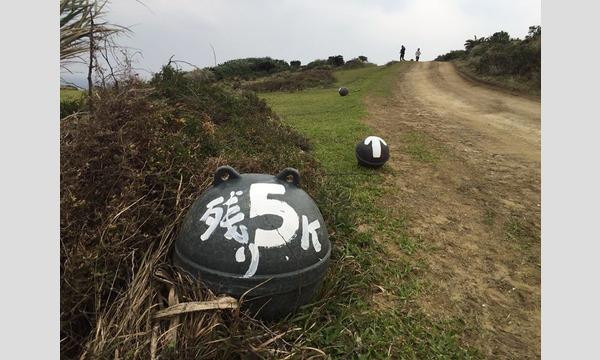 第4回 石垣島オーシャンビュートレイルラン&ウォーク 兼全日本ジュニアトレイルランプレ大会 イベント画像3