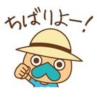 なんじぃRUN実行委員会のイベント