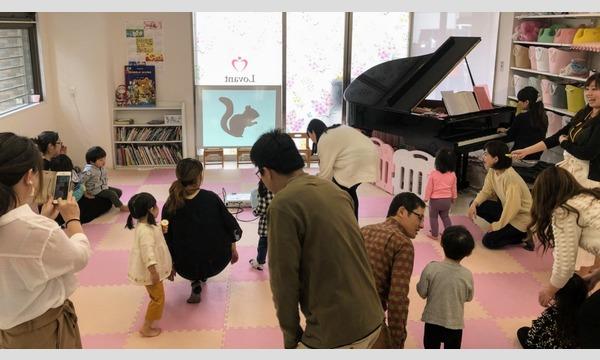 """【無料体験:1歳半~4歳未満対象】音楽で""""想像力""""を伸ばしてみませんか? イベント画像1"""