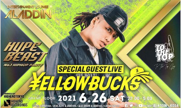 【 ¥ellow Bucks 】NO.1 HIPHOP PARTY【 HYPE BEAST 】@ALADDIN_KOGA イベント画像1