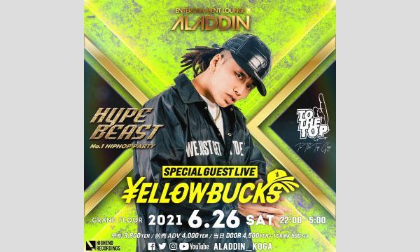 【 ¥ellow Bucks 】NO.1 HIPHOP PARTY【 HYPE BEAST 】@ALADDIN_KOGA イベント画像2