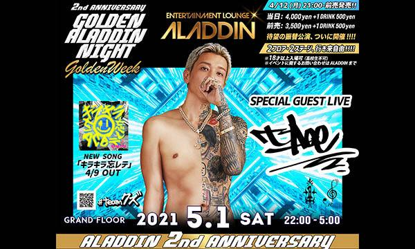 【 t-Ace 】特別公演 ALADDIN2周年記念【 GOLDEN ALADDIN NIGHT 】 イベント画像1