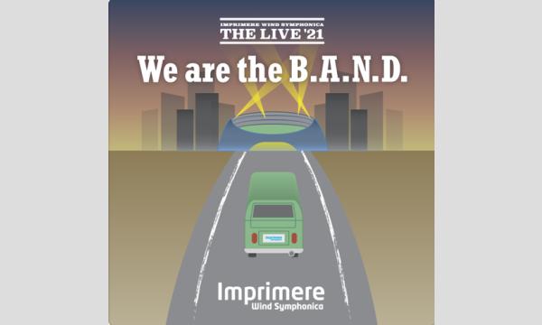 吹奏楽団インプリメーレ THE LIVE 2021 イベント画像1