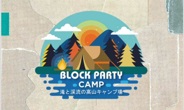 Block Party CAMP 滝と渓流の高山キャンプ場 イベント画像1