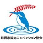 一般社団法人町田市観光コンベンション協会のイベント