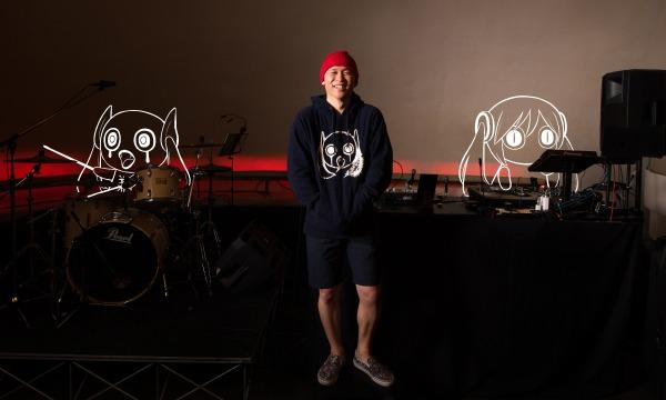 [一般販売]『零号』リリースツアー ワンマンライブ【五臓六腑】名古屋編 イベント画像1