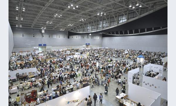 ヨコハマハンドメイドマルシェ2014 イベント画像2