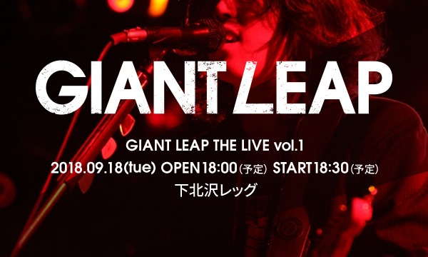 GIANT LEAP THE LIVE vol.1 イベント画像1