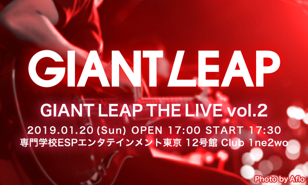 GIANT LEAP THE LIVE vol.2 イベント画像1