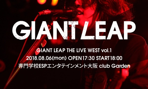 GIANT LEAP THE LIVE WEST vol.1 イベント画像1