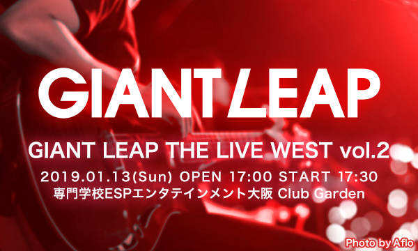 GIANT LEAP THE LIVE WEST vol.2 イベント画像1