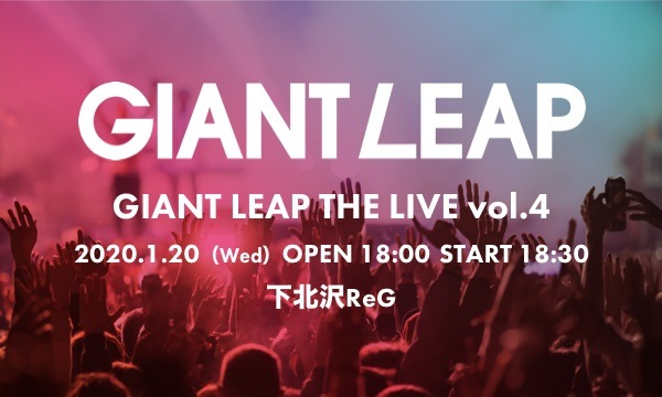 GIANT LEAP THE LIVE vol.4 イベント画像1