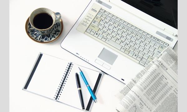 Excelを活用したデータ分析の仕事術 イベント画像2