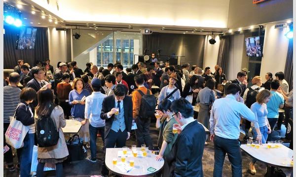 セカツタ2018 イベント画像3