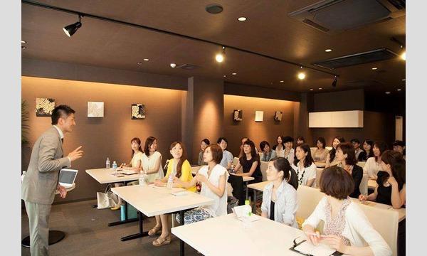 福岡ダイエットアカデミー17期開催プレセミナー&説明会 イベント画像1