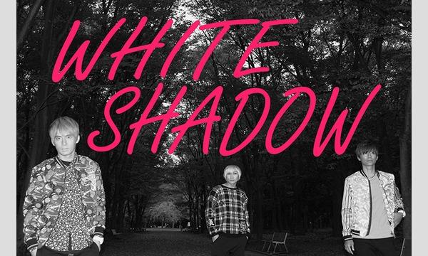 WHITE SHADOW×キャラメルパッキング 2MAN LIVE! イベント画像1